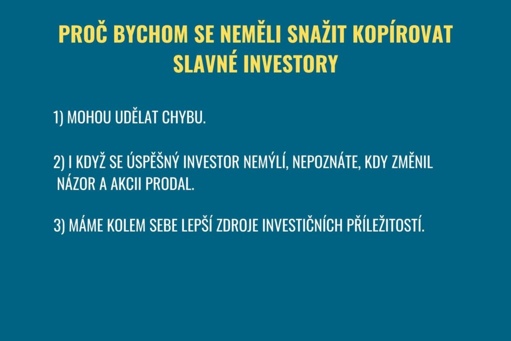 lynch proc nekopirovat